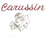 carussin_logo